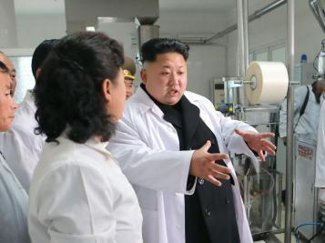 Kim-lab-REX